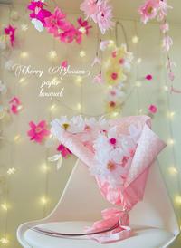 mamaごとな・・・Cherry blossom bouquet♪ - Oh!MaMagoto  ***MaMan*s idée***