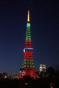 東京タワー☆スペシャルライトアップ GUCCI HANAMI - さんじゃらっと☆blog2