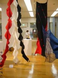 明日から「ITOBA展 vol.3」始まります。 - アトリエひなぎく 手織り日記