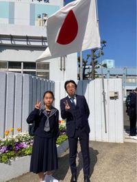 2021年4月7日あんちゃん入学式🌸 - もねちゃんとおとうさんbyオネバネット代表