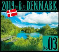 デンマーク一人旅☆2019その3 北海へ行く - お料理王国6  -Cooking Kingdom6-
