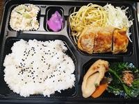 お弁当の日です4月8日(木) - すてっぷ by すてっぷ