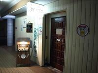 おかずバル ワンズキッチンその7(スパカツ 他) - 苫小牧ブログ