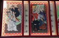 「桜姫東文章」仁左衛門さん玉三郎さん、別格の二人の世界でした! - 緑のかたつむり