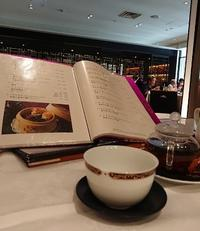 日本橋紫苑 - jujuの日々