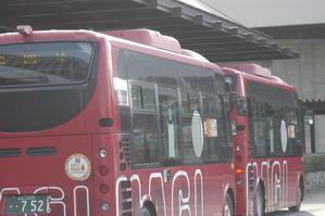 ヤマト運輸/国際興業バスと連携し「客貨混載」開始 - 浄華、浄水、浄業