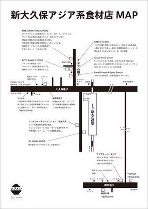 新大久保アジア系食材店MAP - ツジメシ。プロダクトデザイナー、ときどき料理人