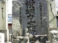 富岡八幡宮・相撲史跡をめぐる - いわんやブログ