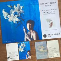 広島三越個展(2021) - およぐ、ジュゴン!