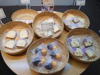 野川カワセミ日記番外編(2021/04/10)-クッキーとパウンドケーキ - SEのための心理相談室
