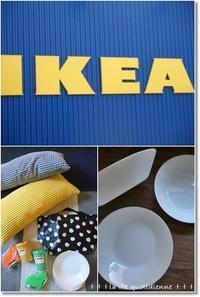 【IKEA購入品】3月に行った時の話と姫、王子から移った水いぼ取りで先生ビックリ - 素敵な日々ログ+ la vie quotidienne +
