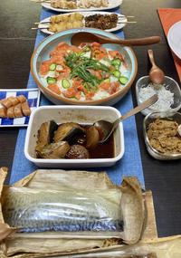 お寿司の季節 - めでこのゴハンノオト