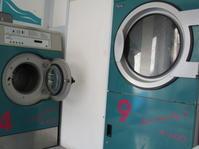 イタリアでコインランドリー&家庭洗濯機を利用してみる(用語の和訳有) - fermata on line! イタリア留学&欧州旅行記とか、もろもろもろ