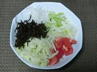 4月11日の黒ごま塩麹がけ生野菜サラダ - 食写記 ~Shokushaki's Blog~