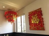 澳門(マカオ)食堂 - ONE MORE ALOHA  with pau~私の作業部屋~