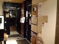札幌夜パフェ専門店 パフェテリア パルその2 (パフェ 越冬白鳥) - 苫小牧ブログ