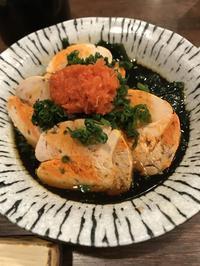 お祝いお寿司 - 週末畑しごとと時々ごはん日記