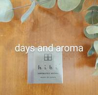 hibi/ラベンダー - days and aroma