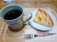 シアトルズ ベスト コーヒー - Tea's  room  あっと Japan