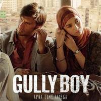 Gully Boy - この映画とか話題とか動画はどう?