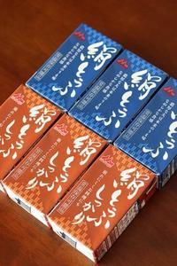 モラタメで常温長期保存タイプの豆腐 - Takacoco Kitchen