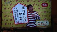 4月12日   日本人初、マスターズ制覇の快挙🙌👏 - マルコの日記
