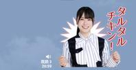 アカリ46(にぶちゃん) - シリウスから 8.6光年(坂道と日常と)