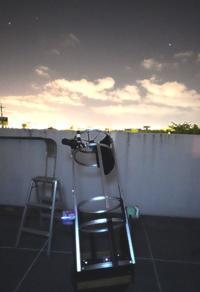 懲りずにトラベルドブソニアンを作る(22)M13球状星団を撮ってみる - 亜熱帯天文台ブログ