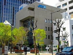 幕別清陵高の島﨑さん,JCI JAPAN 国連大使に - 本別ブログ(ふるさと・東京本別会)