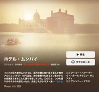 "c548 "" ジョジョ・ラビット "" AppleTV2021年4月13日 - 侘び寂び"