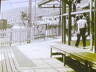 昔の逗子駅 - 湘南のJOHN LENNON  Those were the days