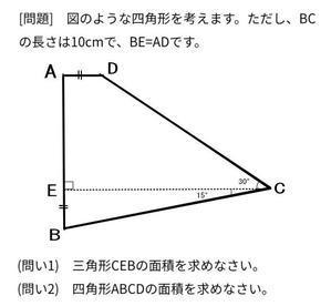 算数o<105>の解説と答え - 齊藤数学教室、算数オリンピックから大学数学入門