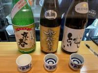 日本酒人@蒲田 - C級呑兵衛の絶好調な千鳥足