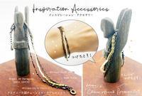 Inspiration Accessories: チェーン x ビーズの「アンティーク・ブレスレット」! - maki+saegusa