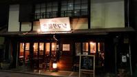 シマダ輪店(りんてん)@2 - プリンセスシンデレラ