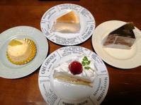 芦屋ママンユキのケーキをいただきました~♪ - Entrepreneurshipを探る旅