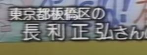 ♪私はエイティーン - [宝くじのプロが執筆] FUN × GO!