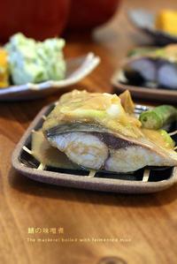 鯖味噌 - KICHI,KITCHEN 2
