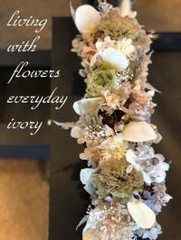 『 IVORY 花教室 4 MARCH 開催です~♬』 -  Flower and cafe 花空間 ivory (アイボリー)