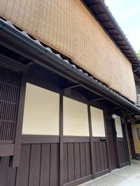 祇園甲部 - アラキ工務店|町家改修の向こう側