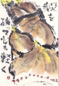 たけのこ・殻を破って - 北川ふぅふぅの「赤鬼と青鬼のダンゴ」~絵てがみのある暮らし~