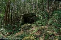 鬼ノ窟古墳(おにのいわやこふん) - Mark.M.Watanabeの熊本撮影紀行