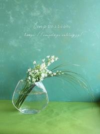 シンプルが生きる花器 - Impression Days