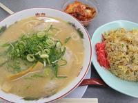 ★と、言う事で休日は【麺】!!!~~~★メガネのノハライオン洛南店釣り三昧ブログより~ - メガネのノハラ イオン洛南店 Staff blog@nohara