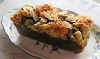 カフェタナカのガトーショコラ サントメ ジャポン - カステラさん