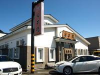 日本橋その105(月曜 すしセット 他) - 苫小牧ブログ