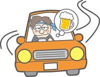 飲酒運転・ひき逃げで男を逮捕 - 探偵の全国ニュース