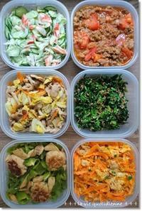 【今週の常備菜】餃子の種の残りで…と野菜の値段そして夫婦喧嘩でダンマリな私 - 素敵な日々ログ+ la vie quotidienne +