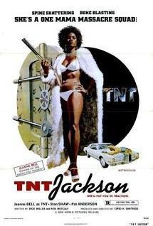 「TNT ジャクソン」 TNT Jackson  (1974) - なかざわひでゆき の毎日が映画&音楽三昧