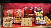 神戸空港、伊丹空港の美味しいお土産素敵なお土産紹介、珍しい人気のお土産いかがですか。 - 藤田八束の日記